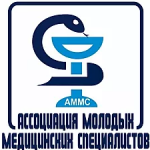 Ассоциация молодых медицинских специалистов