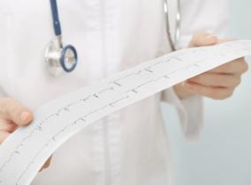Результаты клинического исследования «оценка эффективности и безопасности препарата этацизин у больных с нарушениями ритма без выраженной органической патологии сердца»